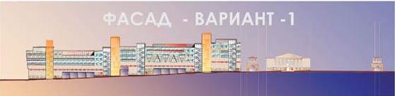 вариант фасада стадиона