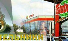 гипермаркет в Котельниках